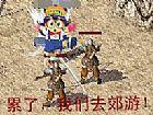 传奇王菲快速修炼道士三绝杀