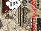 传奇 王菲法师如何快速学会幽灵盾