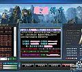 超变传奇网简单分析刺客双龙破